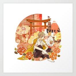 Takashi Natsume, Quiet Flowers Art Print