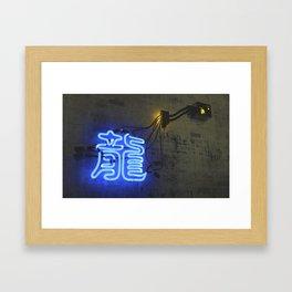 Neon Series-Loong (Asian dragon) Framed Art Print