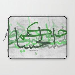 calligraphy Laptop Sleeve