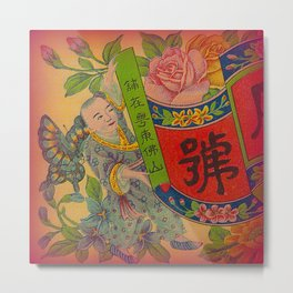 Chinese Firecracker Label Metal Print
