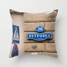 Petrovka 38  6540 Throw Pillow