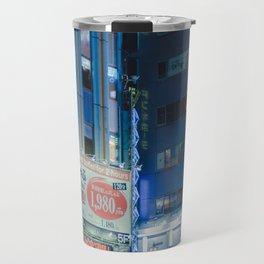 Tokyo feels : Shinjuku blue 8 Travel Mug