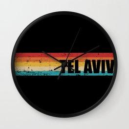 Tel Aviv vintage Wall Clock