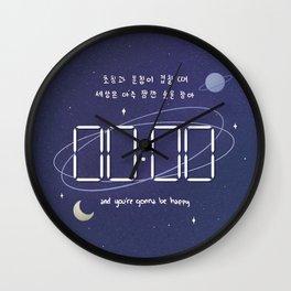 mots - zero o'clock  Wall Clock