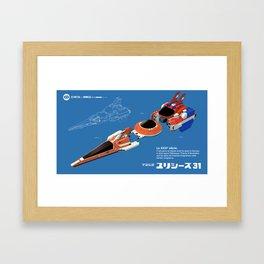 Ulysses 31 Framed Art Print