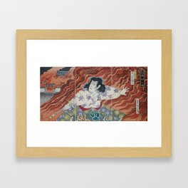 Toyohara Kunichikia - 1894 Japanese Print - Sword-Holder Among Flames Framed Art Print