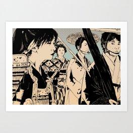 Aizu Art Print
