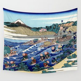 "Hokusai (1760-1849) ""The Fuji from Kanaya on the Tokaido"" Wall Tapestry"