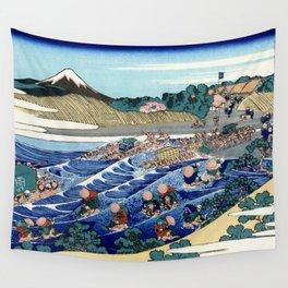 "Hokusai (1760-1849) ""The Fuji from Kanaya on the Tokaido"" Wall Tapestry"