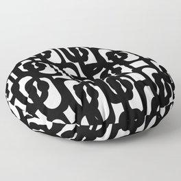 Black and White Mid-century Modern Loop Pattern Floor Pillow