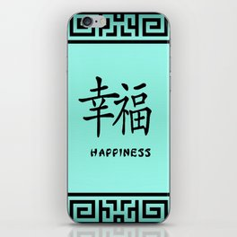 "Symbol ""Happiness"" in Green Chinese Calligraphy iPhone Skin"