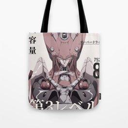 Third Level Tote Bag