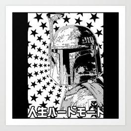 Boba Star Art Print