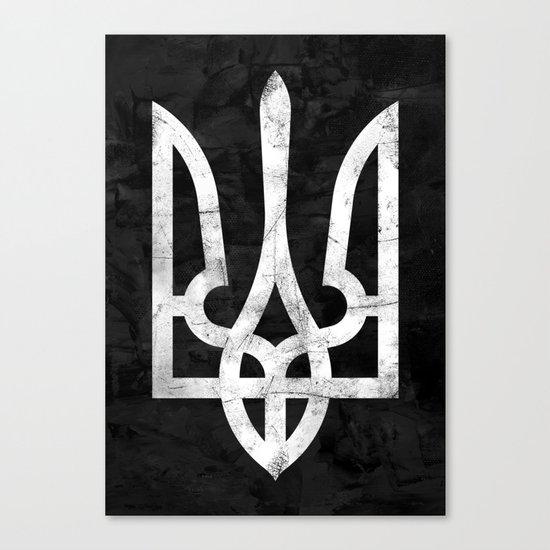 Ukraine Black Grunge Canvas Print