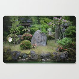 Kiyomizudera Calm Cutting Board