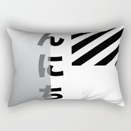 Japan // 2 Rectangular Pillow