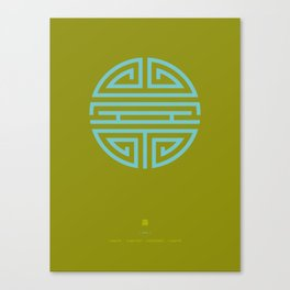 Shou Longevity In Green And Turquoise Canvas Print