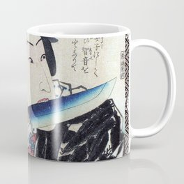Kunichika Tattooed Warrior with Sayagata Pattern Background Coffee Mug