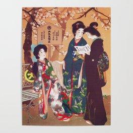Vintage Oriental Kimono Shop Ad Poster