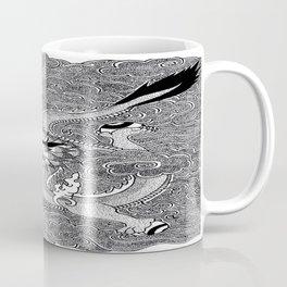 fire breathing dragon Coffee Mug