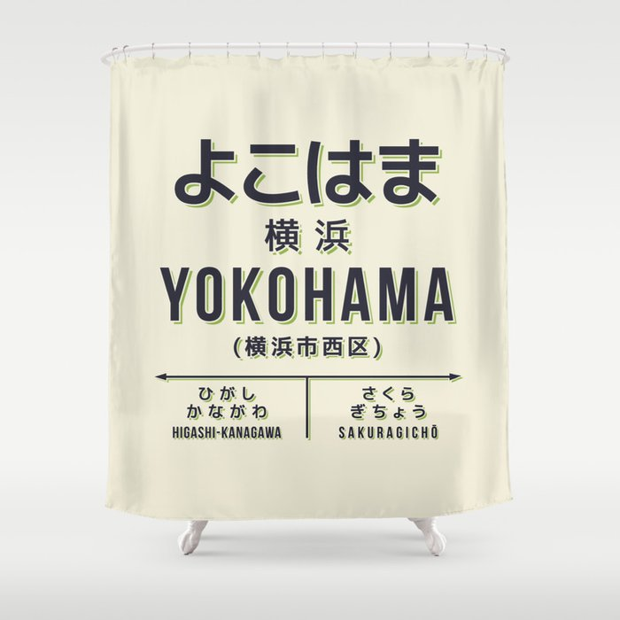 Retro Vintage Japan Train Station Sign - Yokohama Kanagawa Cream Shower Curtain