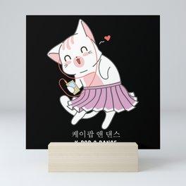 K-Pop And Dance Cat Saranghae Korea Pop Mini Art Print