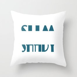 Will The Real Slim Shady Please Stand Up? T-shirt Design Typography Quote Sayings Thin Reduce Throw Pillow