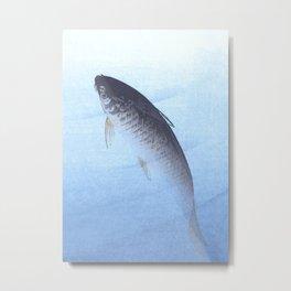 Carp Fish in the Lake - Vintage Japanese Woodcut Print Art Metal Print