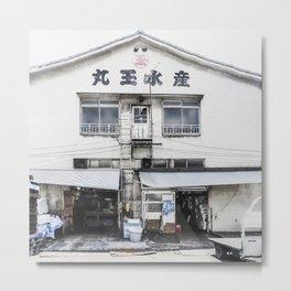 Tsujiki Metal Print