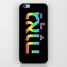 Pride in Hebrew iPhone & iPod Skin