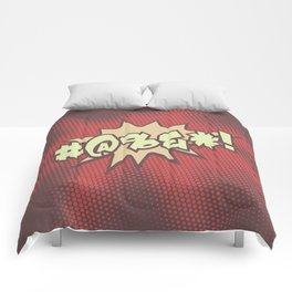 Mild profanity RETRO RED / Cartoonish anger Comforters