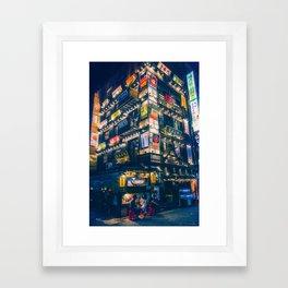 Jongro at night Framed Art Print