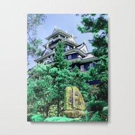 Okayama Castle (Japan) Metal Print
