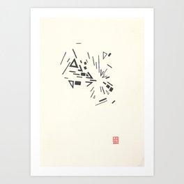 Composition #6 2016 Art Print