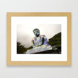 Lotus Glitch Framed Art Print