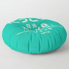 Vintage Japan Train Station Sign - Nikko Tochigi Green Floor Pillow