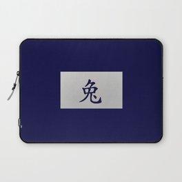 Chinese zodiac sign Rabbit blue Laptop Sleeve