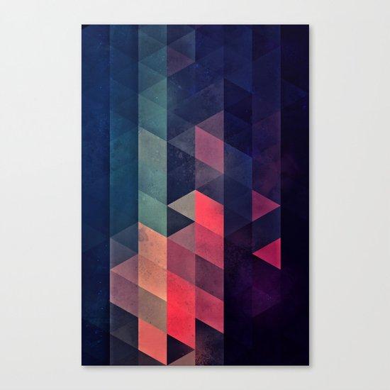 edyfy wyth lyys Canvas Print