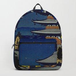 Asano Takeji Moon Light In Yasaka Pagoda Vintage Japanese Woodblock Print Backpack