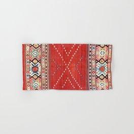 Fethiye Southwest Anatolian Camel Cover Print Hand & Bath Towel