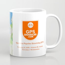 Garmina Paprika Stravinsky (GPS) Coffee Mug