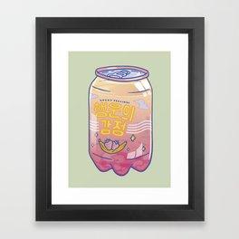 Lucky Feelings Framed Art Print