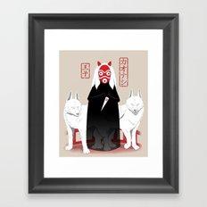 Ouji Kaonashi Framed Art Print