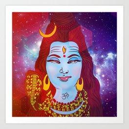 Shiva 'the auspicious one' Art Print