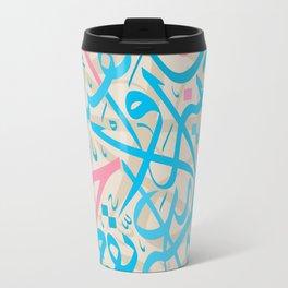 arbic lines Travel Mug