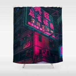 Tokyo Neon Lights Shower Curtain