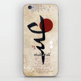 Eid iPhone Skin