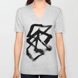 Brushstroke 5 - a simple black and white ink design Unisex V-Neck