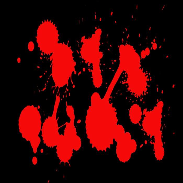 blood stains splatter on black Duvet Cover
