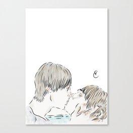 21:21 kiss Canvas Print